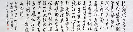 Chinese words ink painting