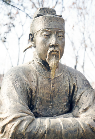 Li Bai statue Editorial