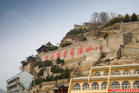 Yanan news Memorial