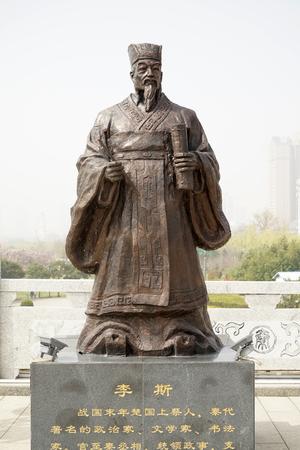 Statue of Li Si