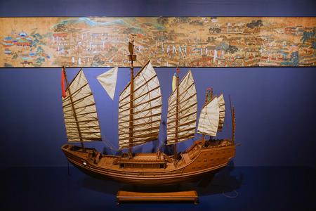 Wood ship of the Ming Dynasty Editöryel