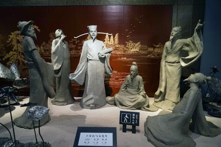 Wang Anshi and Mr. Wu sculptures