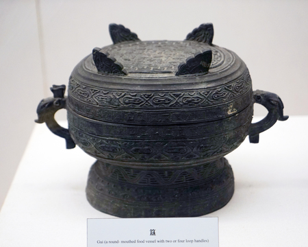 Ancient container