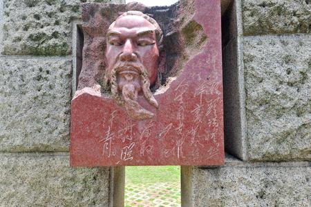 Wen Tianxiang statue