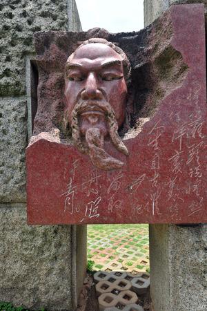 Wen Tianxiang statue 스톡 콘텐츠 - 101324895