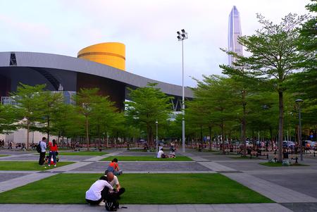 Shenzhen Citizen Center 에디토리얼