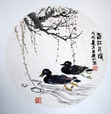 ducks Chinese ink painting Éditoriale