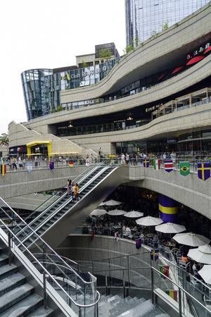 Shenzhen Fangfang City