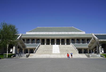 Wuzhong City Tourism Distribution Center Sajtókép
