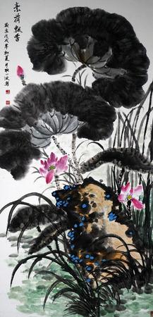 Lotus traditional Chinese painting Фото со стока - 107049159