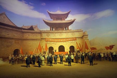 Shaanxi-Gansu-Ning Government Inaugural Meeting