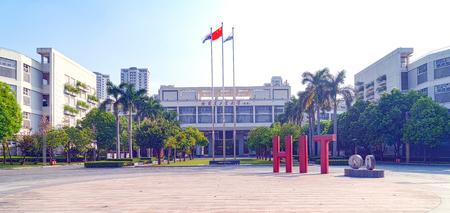 Shenzhen University City Harbin Institute of Technology
