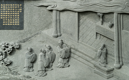Confucius holy Embossed wall