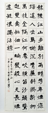 calligraphy close up