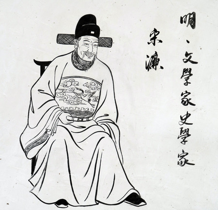 Traditional Chinese ink painting of Song Lians portrait