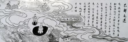 Traidtional Chinese painting of Yuyuan Village