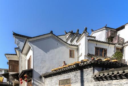 Yu Yuan Village scenery