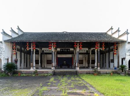 Yus Ancestral Hall 報道画像