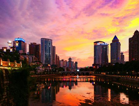 Guiyang City Building