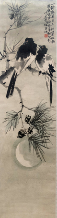 Traditional Chinese painting of Magpie