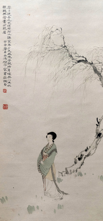 Traditional Chinese painting of Lady figure