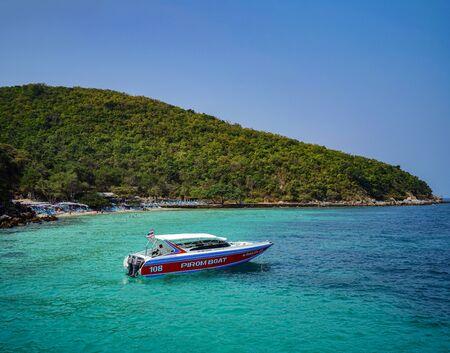 Golden Sand Island, Thailand