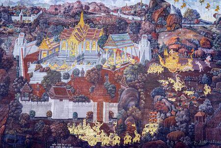 Grand Palace fresco