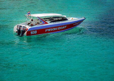 seawater sport at Thailand. 에디토리얼