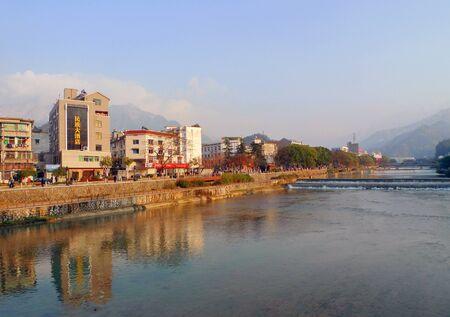 Jingning County