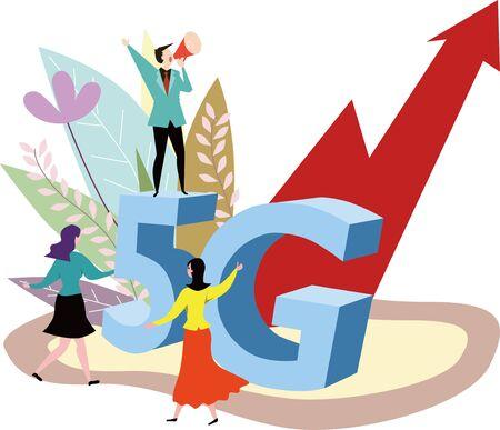 5G commercial Illustration