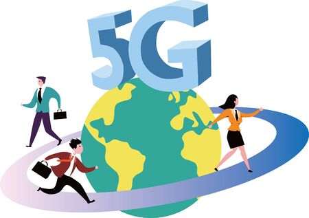 Global 5G package officially launched commercial