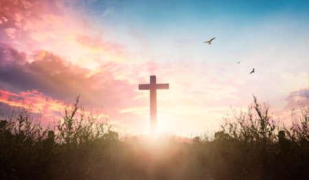 Easter concept: cross in the morning at sunrise 版權商用圖片