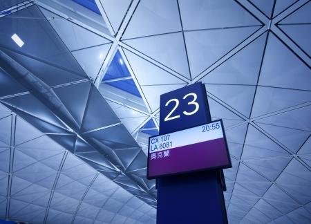 Hong Kong, airport terminal