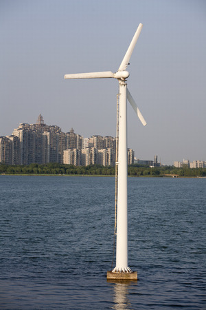 electric generating plant: Wind turbines