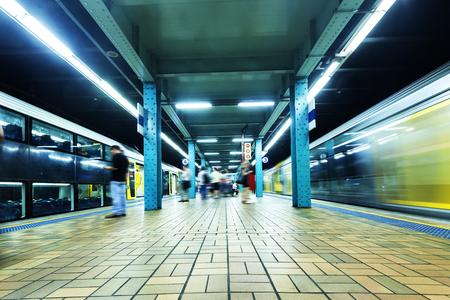 subway platform: Sydney subway platform