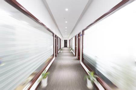 Fuzzy office corridor