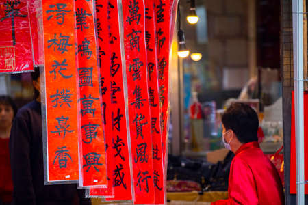 Chinese people sell their handwritten Spring Festival couplets during the Spring Festival Stockfoto