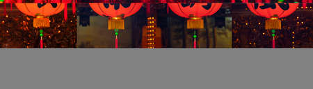 Chinese lanterns hung in the temple, blessing the country's prosperity(The text on the lantern: Good weather)
