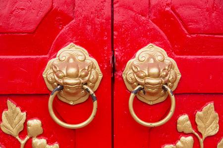 constitute: Ancient Chinese door knocker