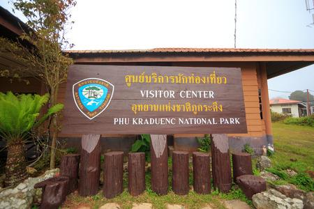 phukradueng: Phukradueng Nationalpark