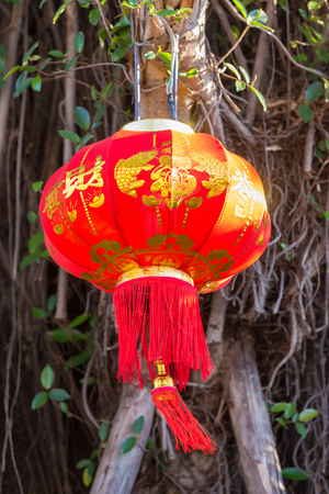 Red lanterns, oriental charm, the Spring Festival atmosphere Stock Photo