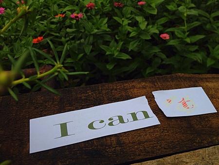 hope: I Can