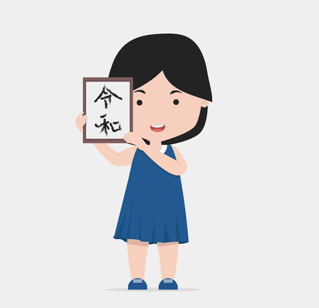 Small girl holding picture frame with Japanese New Illustration