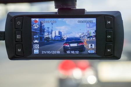 Sicherheitskamera Auto auf der Straße.