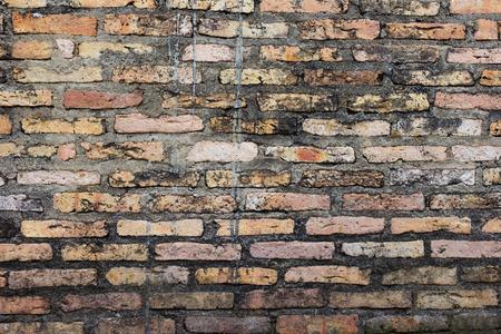 paredes de ladrillos: fondo ladrillo Foto de archivo