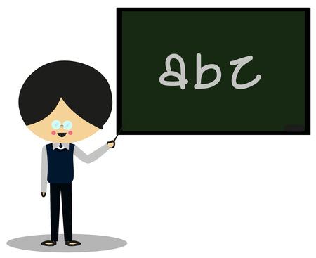 full color: Doodle Teacher - Full Color