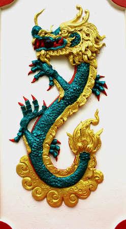 Dragon Stock Photo - 13859183
