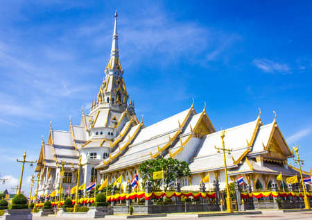 Temple sothon Worawihan Chachoengsao in Thailand Stock Photo - 17190007