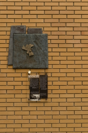 treblinka: Traces of the Jewish Ghetto, Warsaw, Poland - Commemorative plaques