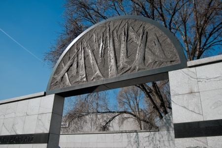 Traces of the Jewish Ghetto, Umschlagplatz Memorial, Warsaw, Poland Stock Photo - 20062148